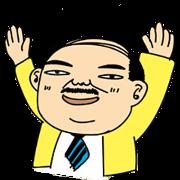 台灣慣老闆-中文版
