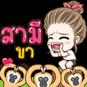 http://line.me/S/sticker/12481