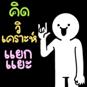 http://line.me/S/sticker/12484