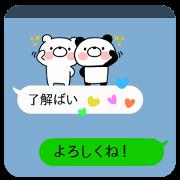 Balloon Hakata dialect bear and panda