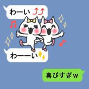 Idol Cat 3