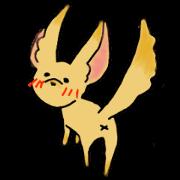fennnec fox