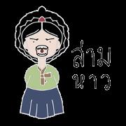 Nangnai