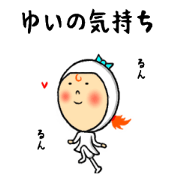 the sticker of yui