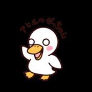 Duck Gacchan