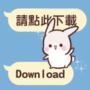 兔子尼尼的實用對話框