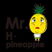 H-鳳梨先生