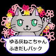 hukidasi graycat chan