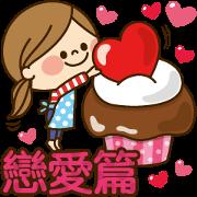 1277096 Kawashufu 戀愛篇 line貼圖