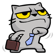 貓爪抓 -上班抓-
