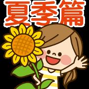 1280737 Kawashufu可愛家庭主婦的1天 夏季篇 line貼圖