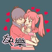 關於愛愛愛 4 (CN)