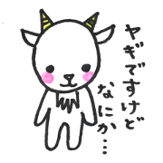 hiro-pi Sticker