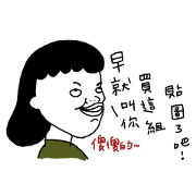 Ugly GIRL Stickers 2