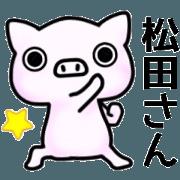 name sticker13