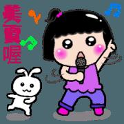 桃子-實用台語篇