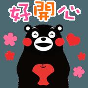香港熊本熊貼圖