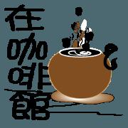 咖啡男孩李