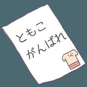 Tomoko Sticker