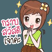 Nong Jan Jow