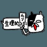 fukidemono2