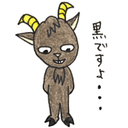 Black Goat Sticker