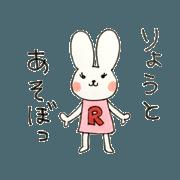 Ryoko's sticker