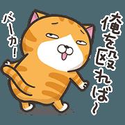 臭跩貓愛嗆人-白爛貓在蠕動