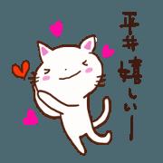 Hirai is a dedicated sticker