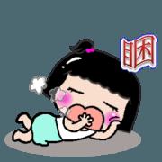 桃子-日常用語-4