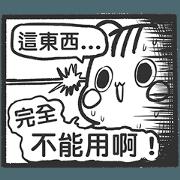 松尼黑白畫之黑白漫畫篇
