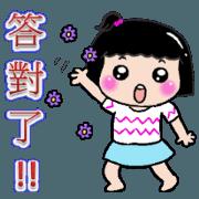 桃子-日常用語-3