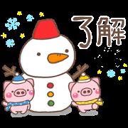 平安小豬的新年賀卡
