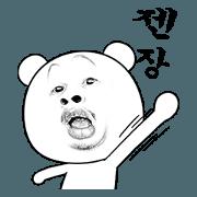 White Bear (KR)