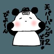 Cute Natural Perm Panda 2