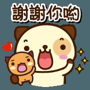 Pandadog 2 (熊貓狗, 中文/繁体)