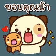 Pandadog 2 (Thai)