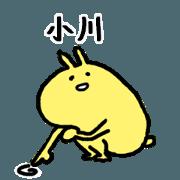 Yellow OGAWA