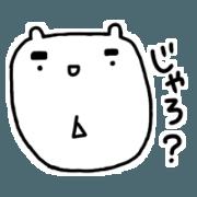 KUMANO GORO ~Bingo dialect