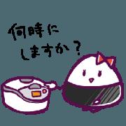 Rice ball girl! 2
