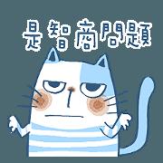 Gs.灰階的條紋貓!2