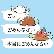 Kawaii GeGeGe no Kitaro6