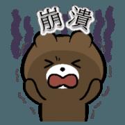嘟嘟熊-日常用語