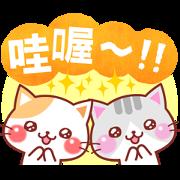喵喵團☆大字貼圖