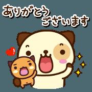 Pandadog 2 (Japanese)