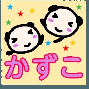 namae from sticker kazuko