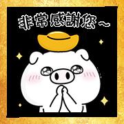 YOSISTAMP 豬豬100%賀歲貼圖