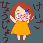 Girl's Honorific language