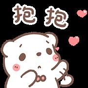 懶懶熊:悠閒日常