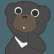 The cute Bear PEACH's Sticker